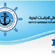 l'ISEM certifié  ISO 9001 version 2015