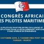 Congrès africain des pilotes maritimes «ACMP2019»