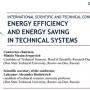 L'ISEM Participe à la conférence internationale sous le thème : « Energy Efficiency and Energy Saving in Technical Systems »
